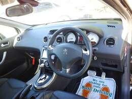 お店のホームページはこちら  http://www.carproject.jp/koshigaya/ ベンツ BMW アウディ フォルクスワーゲン アルファ プジョー ボルボ 等々 ヨーロッパ車を中心に幅広い品揃えで展示しております。