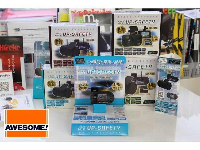 Aプラン画像:UPTY製 ドライブレコーダー UP-K01S をお取付するプランです。 また、前後2カメラ仕様のUP-K04、K-03などの機種もお求め易い価格でご提供させていただいております。