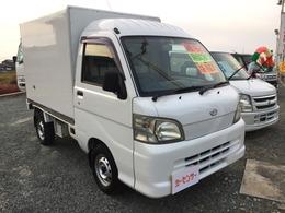 ダイハツ ハイゼットトラック 冷凍冷蔵車 冷凍冷蔵車/オートマ
