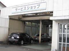 サービス工場完備ですのでお客様のお車をしっかりサポート。