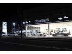 Toto BMW認定中古車センターBPS東大和は都道5号線(新青梅街道)沿いになります。
