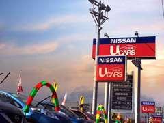 展示在庫は約250台!!国産全メーカー取扱いしております。乗用車・軽自動車なんでもご相談下さい