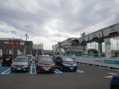 JR中央線立川駅又は西武線玉川上水駅より多摩モノレールにお乗換え頂き立飛駅下車、ららぽーと隣です。駐車場も完備