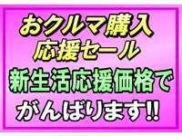 東京日産自動車販売 U-Carひろば立川店
