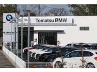 Tomatsu BMW BMW Premium Selection 江戸川