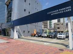 首都高速1号羽田線、首都高速横羽線/羽田ICからも至近。遠方よりご利用いただいているお客さまも少なくありません。