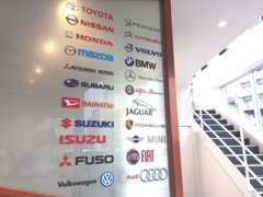 軽自動車から輸入車、高級車まで取り扱っております☆お車の事なら当店にお任せください♪