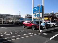 東横線多摩川駅より徒歩5分中原街道下り車線側丸子橋すぐ手前