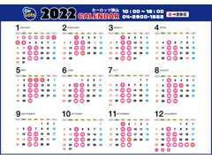 """車選びの新しい選択肢として""""残価設定ローン""""♪是非お試しください♪♪"""