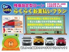 少しでも安心してご来店頂ける様、商談テーブル・サービス待合テーブルにアクリルボードを設置致しました。