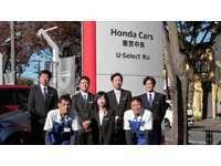(株)ホンダカーズ東京中央 U-Select烏山