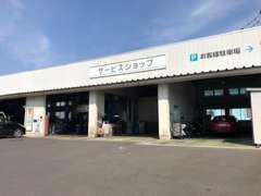新車店舗・工場も併設しております。車・点検をして納車致します