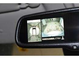 【マルチアラウンドモニター】死角を減らし、周囲の安全確認をサポート。見通しの悪い交差点や、駐車時に便利です。