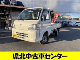 ダイハツ ハイゼットトラック 660 農用スペシャル 3方開 4WD 5速MT エアコン 車検4年9月 軽自動車