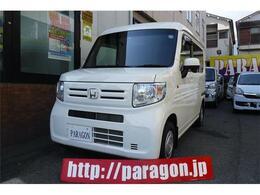 ホンダ N-VAN 660 L キーレス