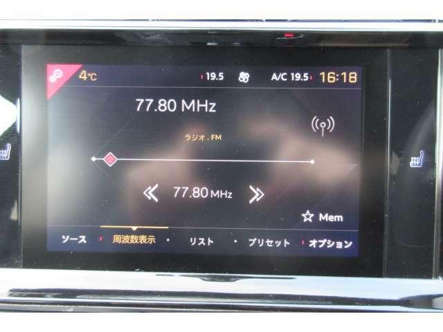 タッチパネル式モニターは直感的な操作が可能です。