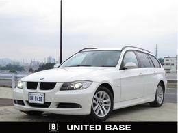 BMW 3シリーズツーリング 320i 下取車両 禁煙仕様車 ETC 社外ナビ