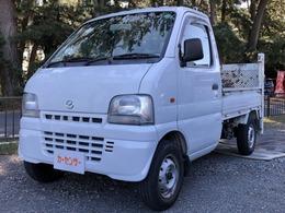 マツダ スクラムトラック パワーゲート ナビ TV MT車 タイベル交換済 車検4年9月