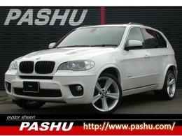 BMW X5 xドライブ 35i Mスポーツパッケージ 4WD MスポーツPK本革HDDナビSP21AW