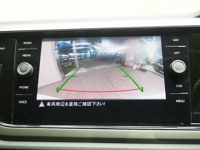 リアビューカメラで駐車をサポートします。