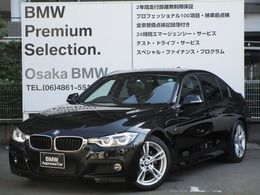 BMW 3シリーズ 318i Mスポーツ 1オナ後期LCI クルコン LEDヘッドライト