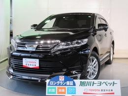 トヨタ ハリアー 2.0 プレミアム メタル アンド レザーパッケージ 4WD フルセグメモリーナビ・バックカメラ装備!