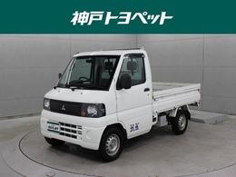 三菱 ミニキャブトラック 660 VX-SE エアコン付 ワンオーナー