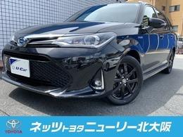 トヨタ カローラフィールダー 1.5 ハイブリッド G W×B トヨタセーフティセンス シートヒーター付