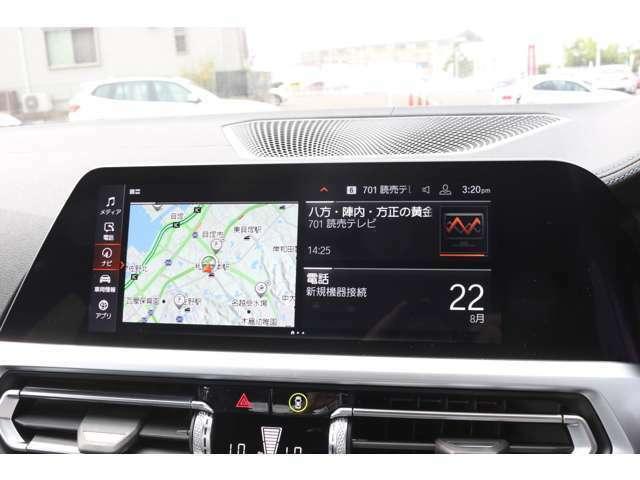 BMWパーソナル・アシスタントと呼ばれるAI音声会話システム。