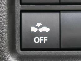●【スマートアシスト】衝突回避支援システム!!衝突回避支援ブレーキ&誤発進抑制制御機能&衝突警報機能&車線逸脱警報&先行車発進お知らせ機能等、安全運転を支援してくれる機能です!