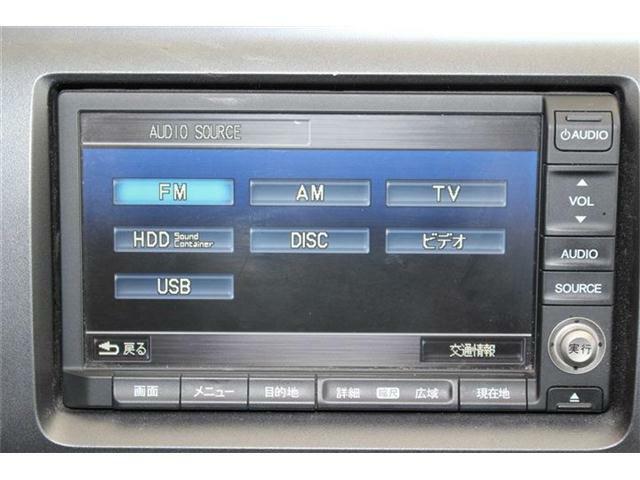 HDDナビ付きです♪ワンセグTV視聴やミュージックサーバー機能などもご利用いただけます☆