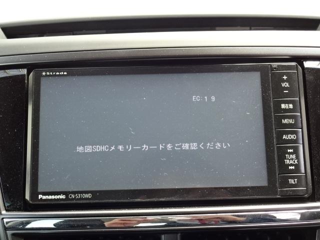 メンテナンスチェック済みのお車ですので、安心してお選びください。