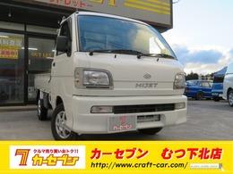 ダイハツ ハイゼットトラック 660 スペシャル 3方開 4WD 禁煙車