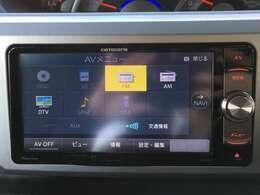 【社外メモリナビ】運転がさらに楽しくなりますね♪◆ワンセグTV◆CD再生◆DVD再生◆音楽録音(AVIC-RW33)