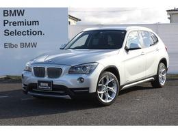 BMW X1 sドライブ 18i xライン ワンオーナー禁煙車社外ナビ地デジTV