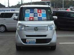 N-BOXは、軽ハイトワゴンの中でも人気の高い車種です!