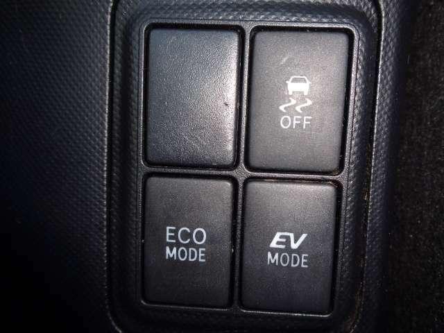 横滑り防止・エコモード・EVモードスイッチです!