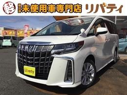 トヨタ アルファード 2.5 S 登録済未使用車 禁煙車 Dオーディオ