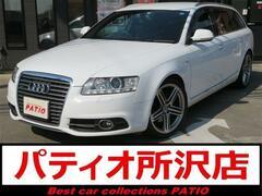 アウディ A6アバント の中古車 2.8 FSI クワトロ 4WD 埼玉県所沢市 115.0万円
