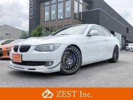 BMWアルピナ B3クーペ GT3 世界限定99台 左ハンドル レーダー探知機