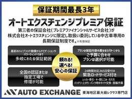 ☆第三者機関による徹底した車両鑑定☆多項目チェックで問題車両は展示せず除外しておりますので安心してお車選びをお楽しみ頂けます♪