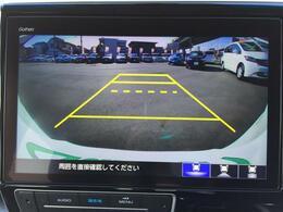 大きいナビなのでバックカメラも見やすくとても駐車がしやすくなっております!