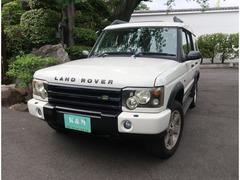 ランドローバー ディスカバリー の中古車 HSE 4WD 東京都品川区 248.0万円