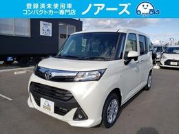 トヨタ タンク 1.0 X S 登録済未使用車 衝突回避支援ブレーキ