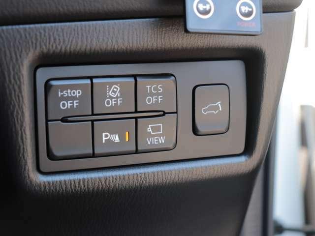 アイドリングストップやパーキングセンサー、横滑り防止機能など安全、快適装備のON/OFFスイッチになります!直感的な操作が可能です♪