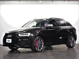 アウディ RS Q3 パフォーマンス 4WD BLKハイグロススタイリングPKG 左ハンドル