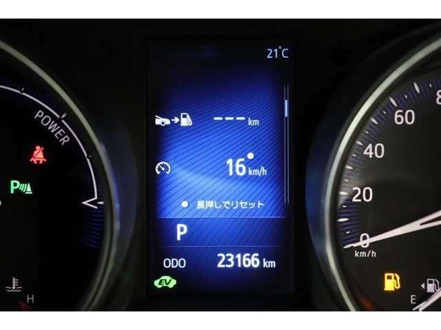 気になる燃費など様々な情報を表示してくれるマルチインフォメーションディスプレイ。