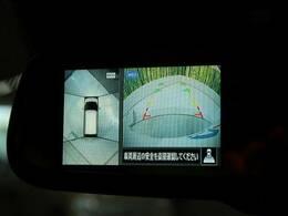 【アラウンドビューモニター】装着車。空の上から見下ろすような視点で駐車が可能。前後左右の周辺状況を把握でき、安心して駐車が可能です!