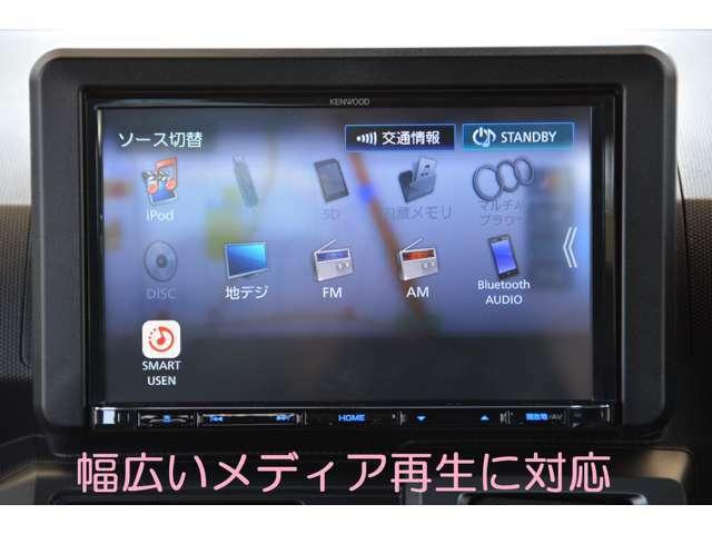 CD再生、DVD再生、CD音楽録音、SD再生、USB音楽再生、Bluetooth接続、USB接続など多彩なメディアに対応しています!