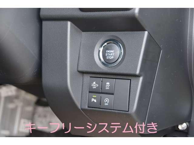 便利なキーフリーシステム付きですので、ドアの開閉からエンジン始動まで鍵を携帯しているだけで出来ちゃいますよ^^問い合わせはカーベル姫路東カーズカフェまで♪079-280-118お電話ください^^
